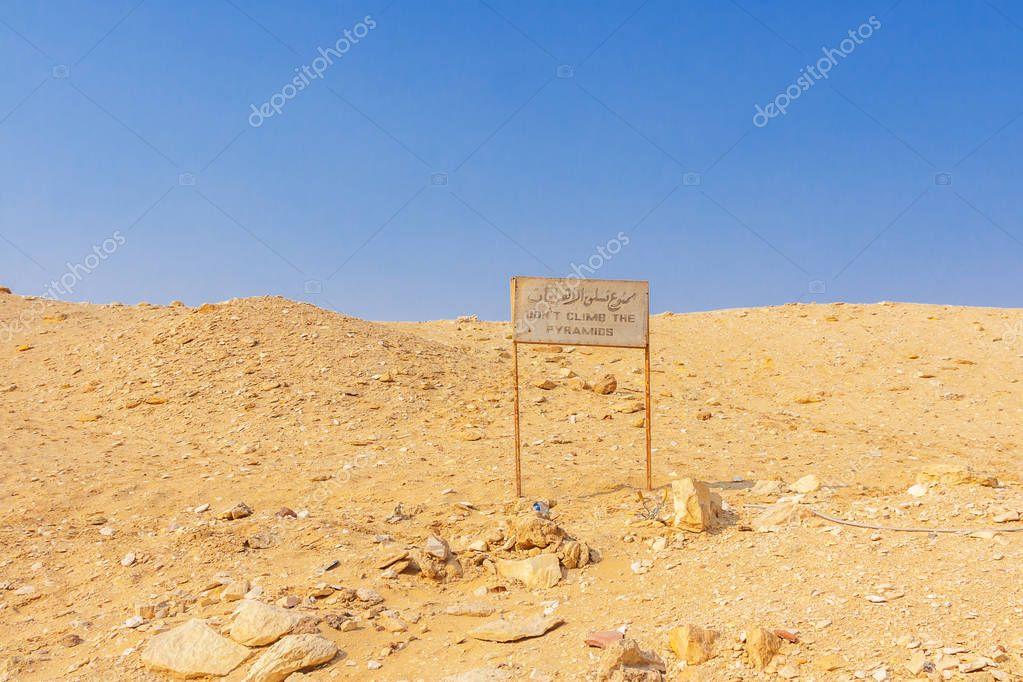 pyramid of the pharaoh Djoser