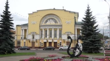 Theatre named after Fyodor Volkov, cloud july afternoon. Yaroslavl, Russia