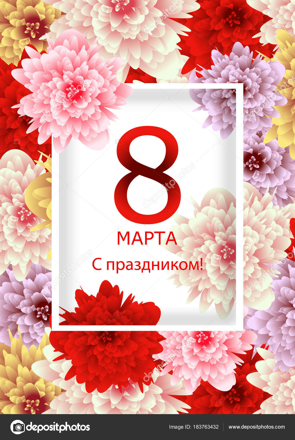 Template greeting card with background flowers march 8 international template greeting card with background flowers march 8 international womens day and the text in russian m4hsunfo