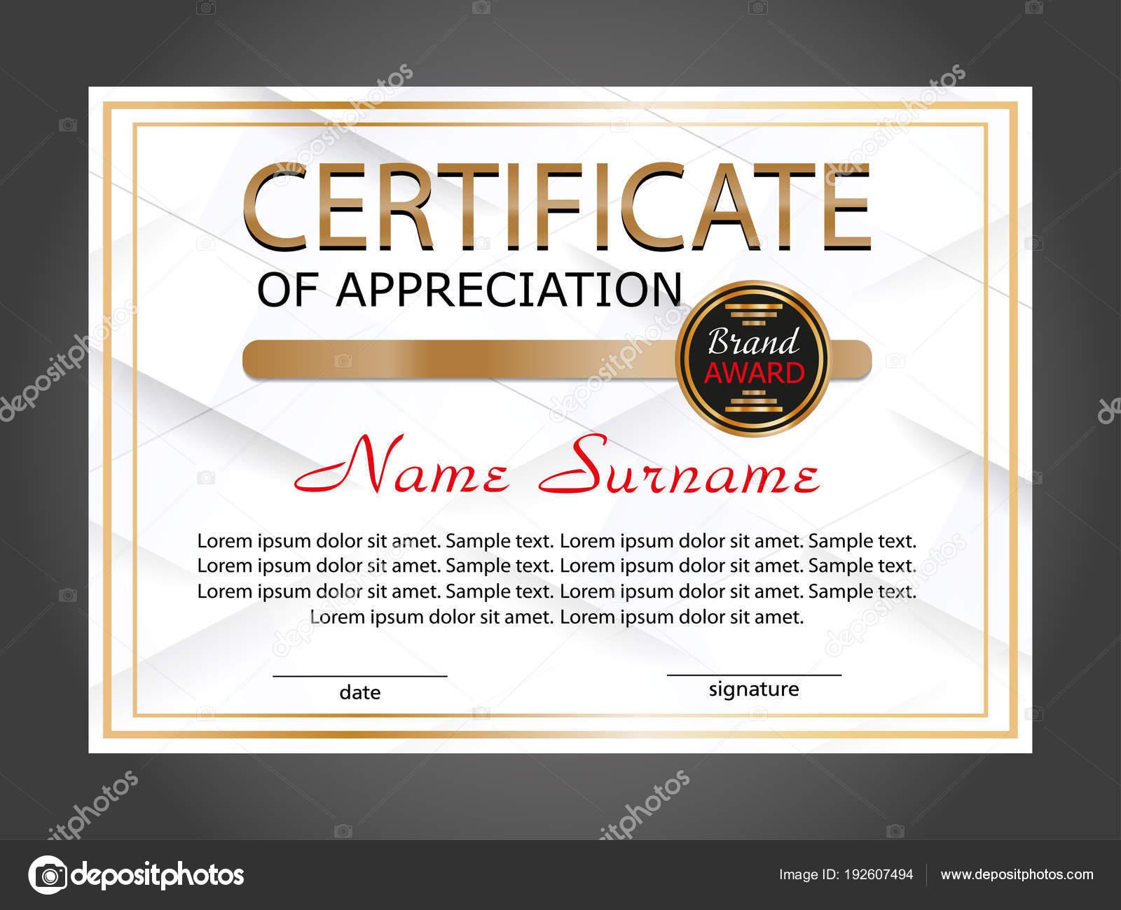 Horizontale Wertschätzung oder Diplom Zertifikatvorlage mit weißen ...