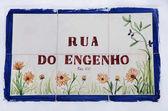 Fényképek csempe lepedék utcában Dél-Portugália