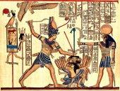 Egyptský papyrus Foto