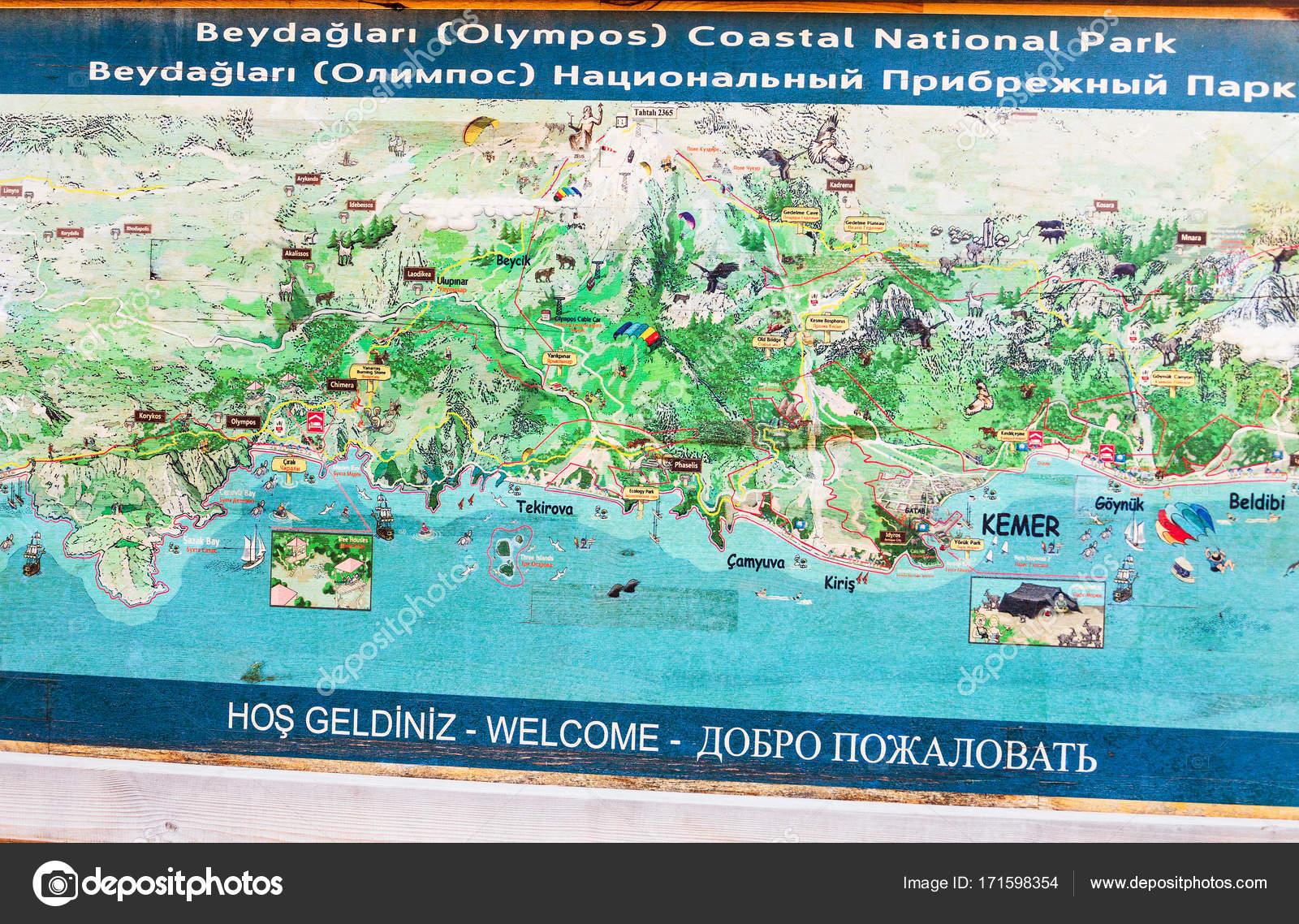 15 september 2017 chirali turkey stylized antique tourist map of 15 september 2017 chirali turkey stylized antique tourist map of the mediterranean coast of turkey photo by frantic00 publicscrutiny Choice Image