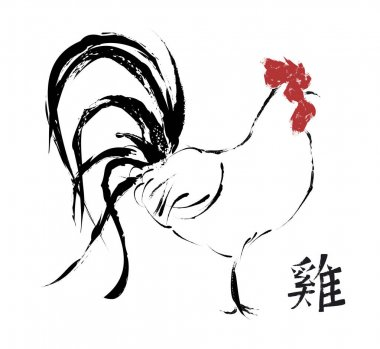 Chinese new year of rooster 2017 art greeting card