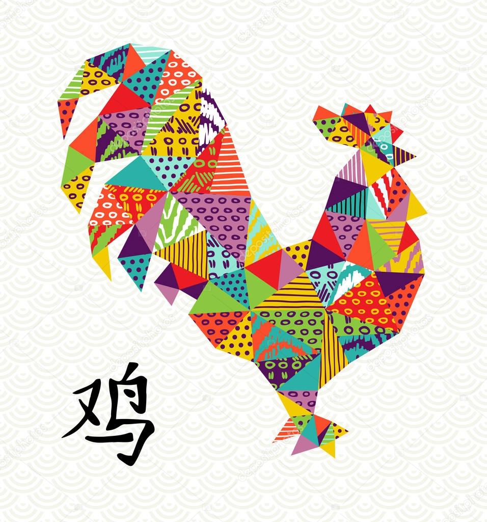Chinese new year 2017 abstract color shape rooster