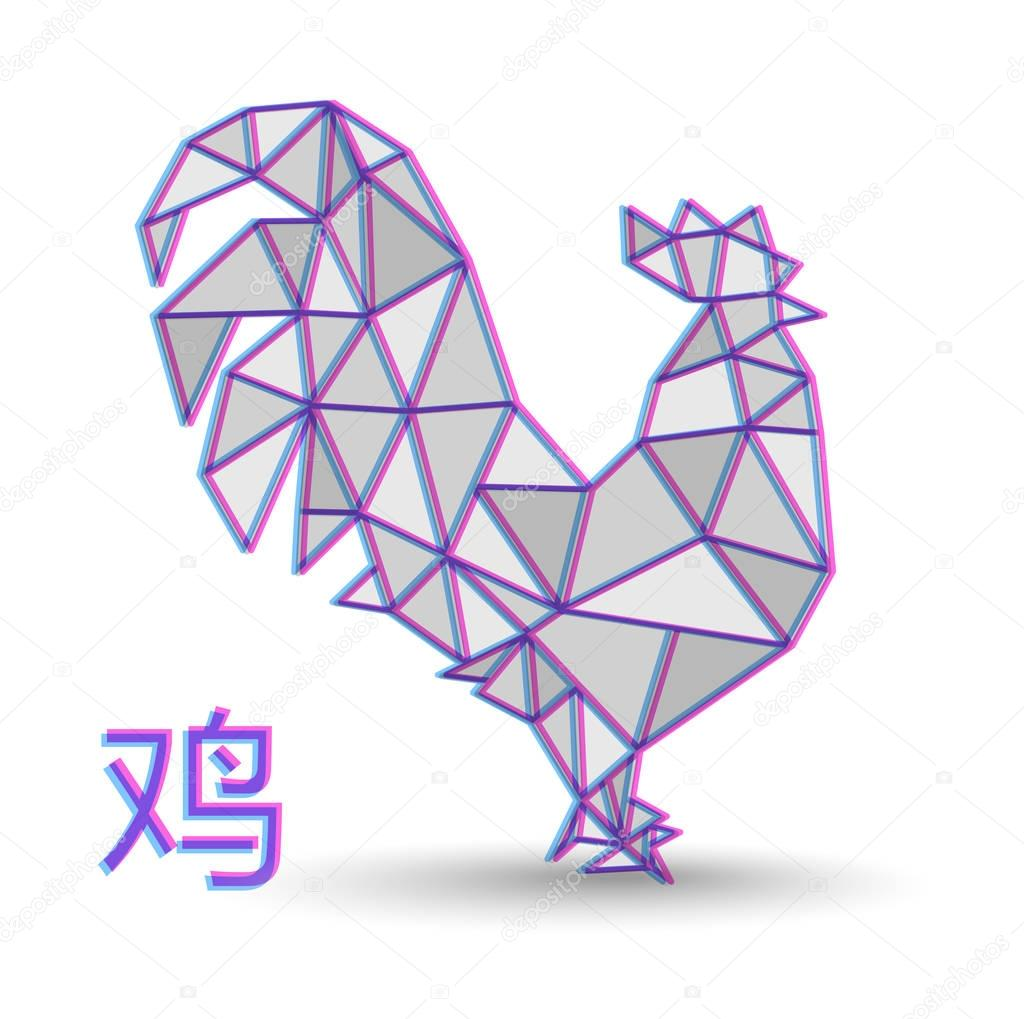 Chinese new year 2017 abstract low poly rooster