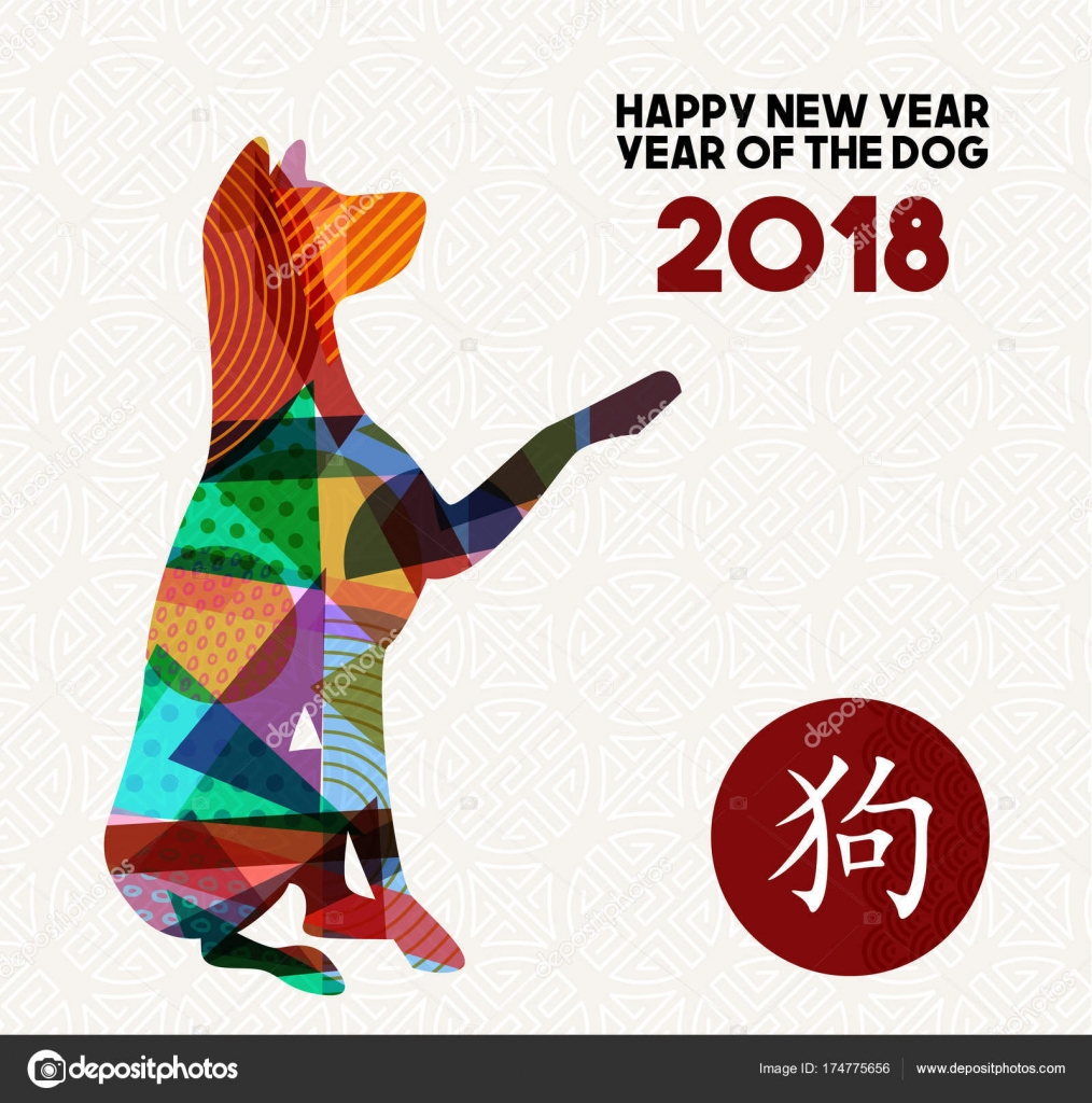 Chinese new year of the dog 2018 color abstract art for What is the color of the year 2018