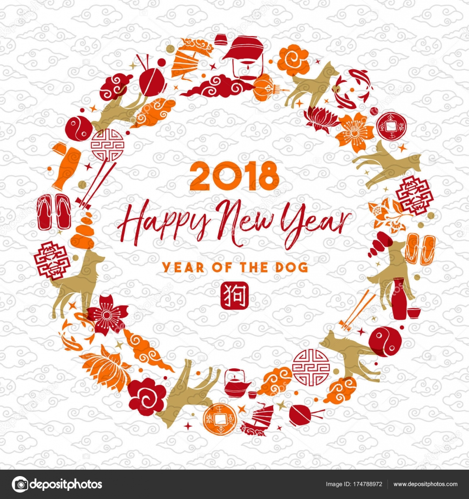 Chinese new year of the dog 2018 icon card stock vector cienpies happy chinese new year of the dog 2018 greeting card illustration with celebration quote and traditional asian culture decoration icons eps10 vector m4hsunfo