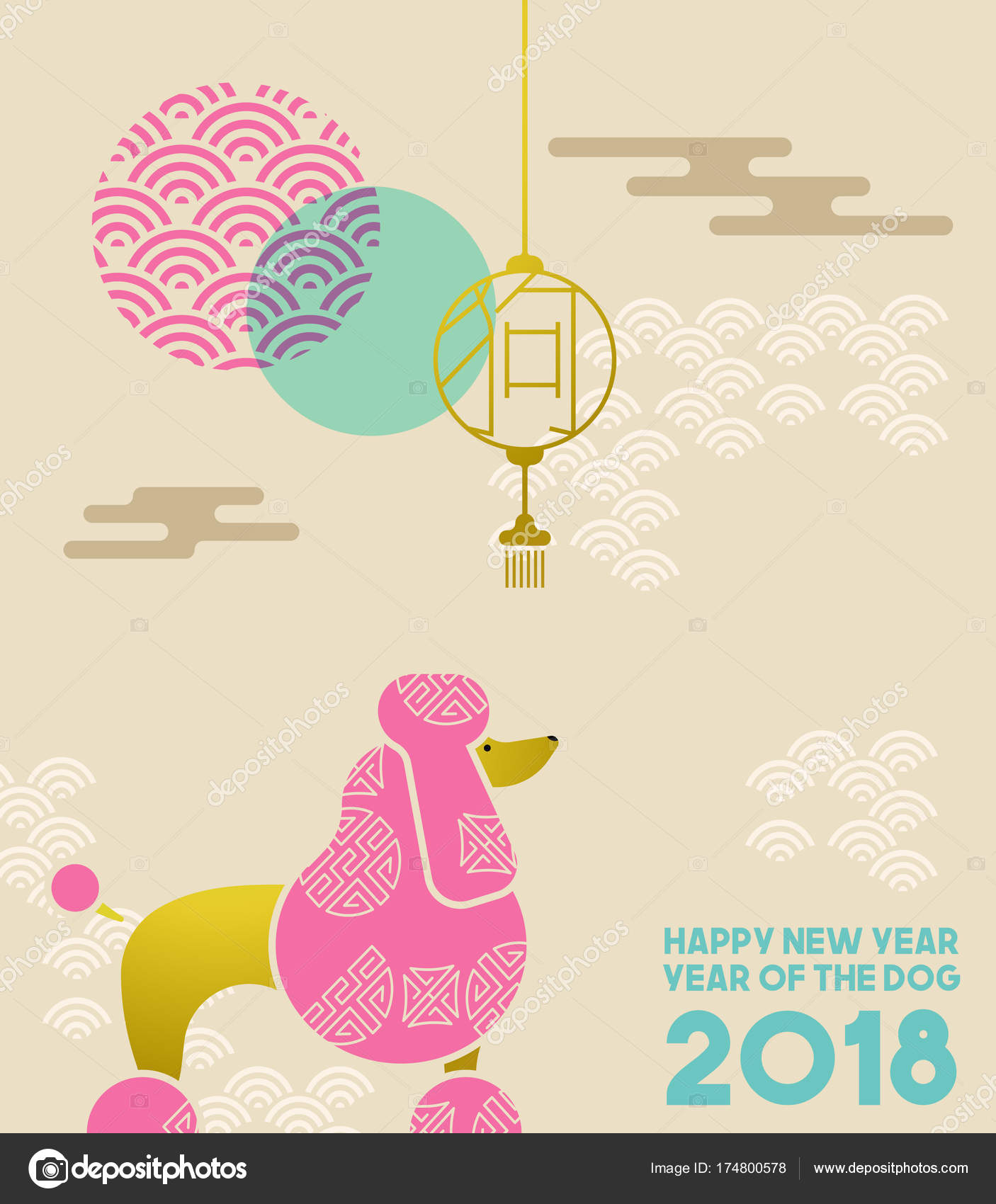 Chinese New Year 2018 Flat Gold Dog Greeting Card Stock Vector
