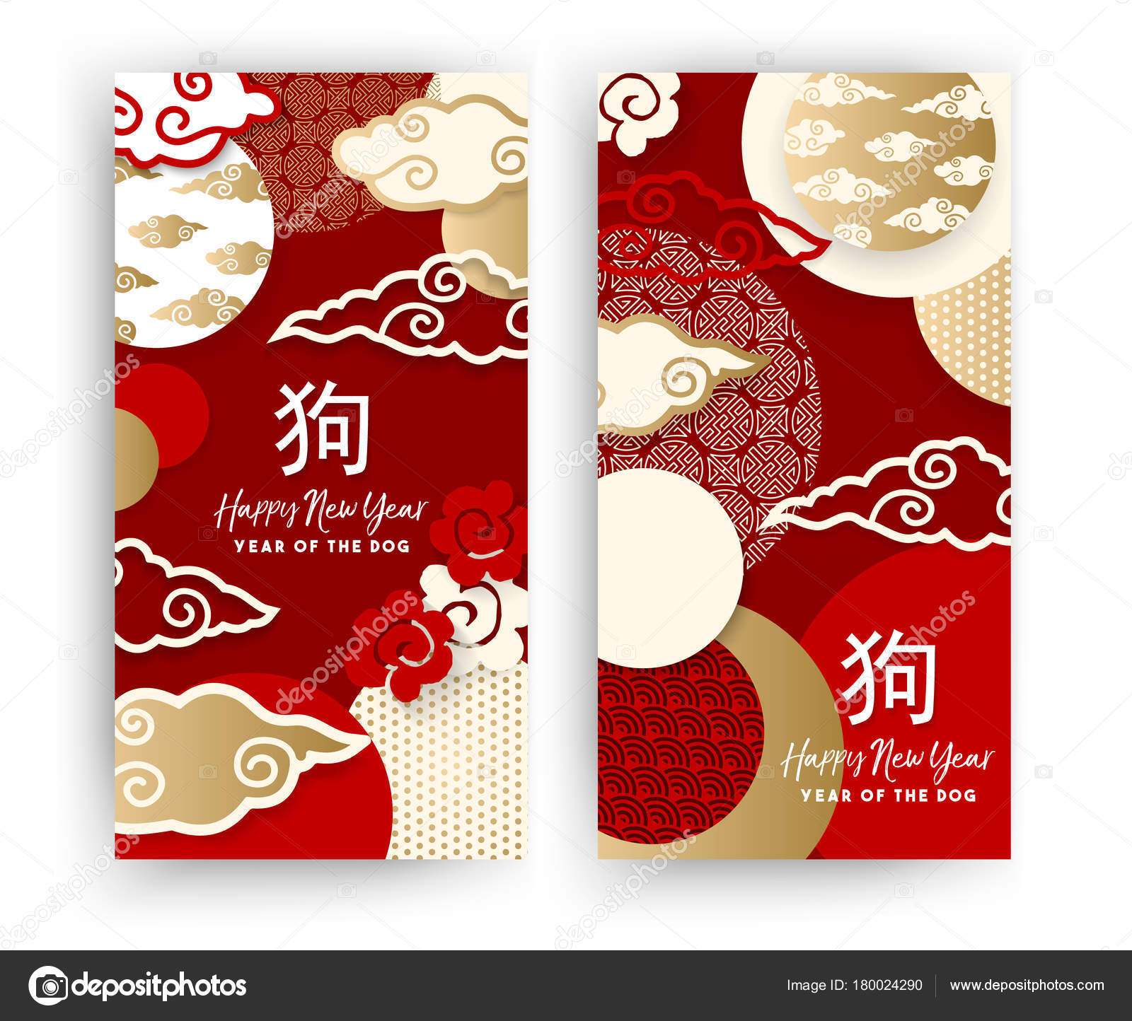 Chinese New Year 2018 Paper Cut Greeting Card Set Asian Stock Vector