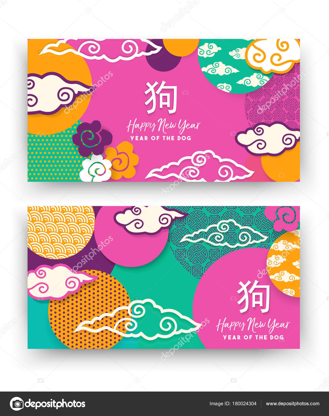 Happy chinese new year 2018 greeting card set modern multicolor happy chinese new year 2018 greeting card set modern multicolor paper cut illustration with traditional asian decoration calligraphy and holiday quote m4hsunfo