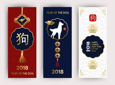Happy Chinese New Year 2018 banner card set with gold asian decoration ornament and traditional calligraphy that means dog. EPS10 vector.