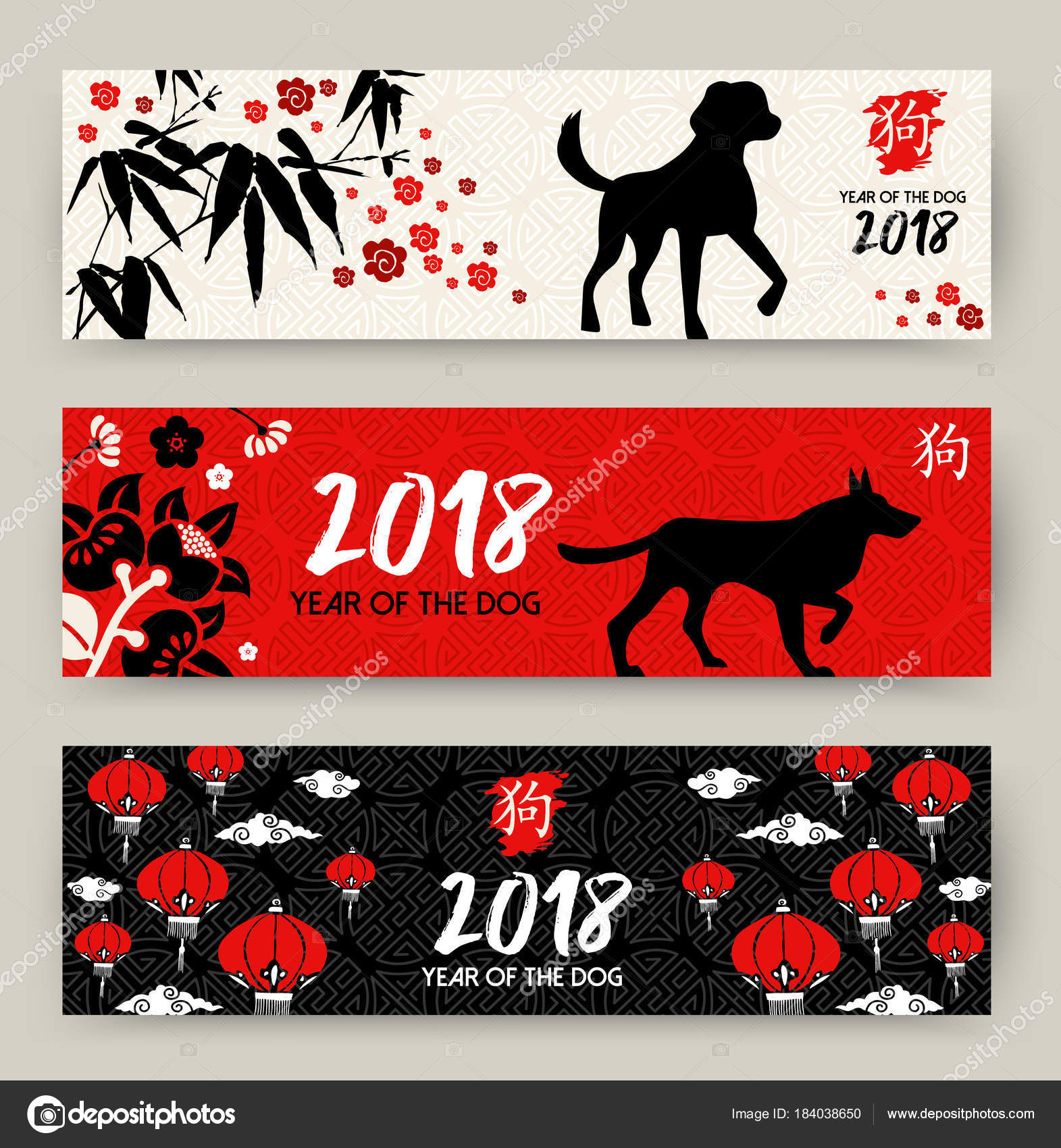 chinese new year 2018 banner card set with traditional asian ornament decoration and calligraphy that means dog eps10 vector vector by cienpies