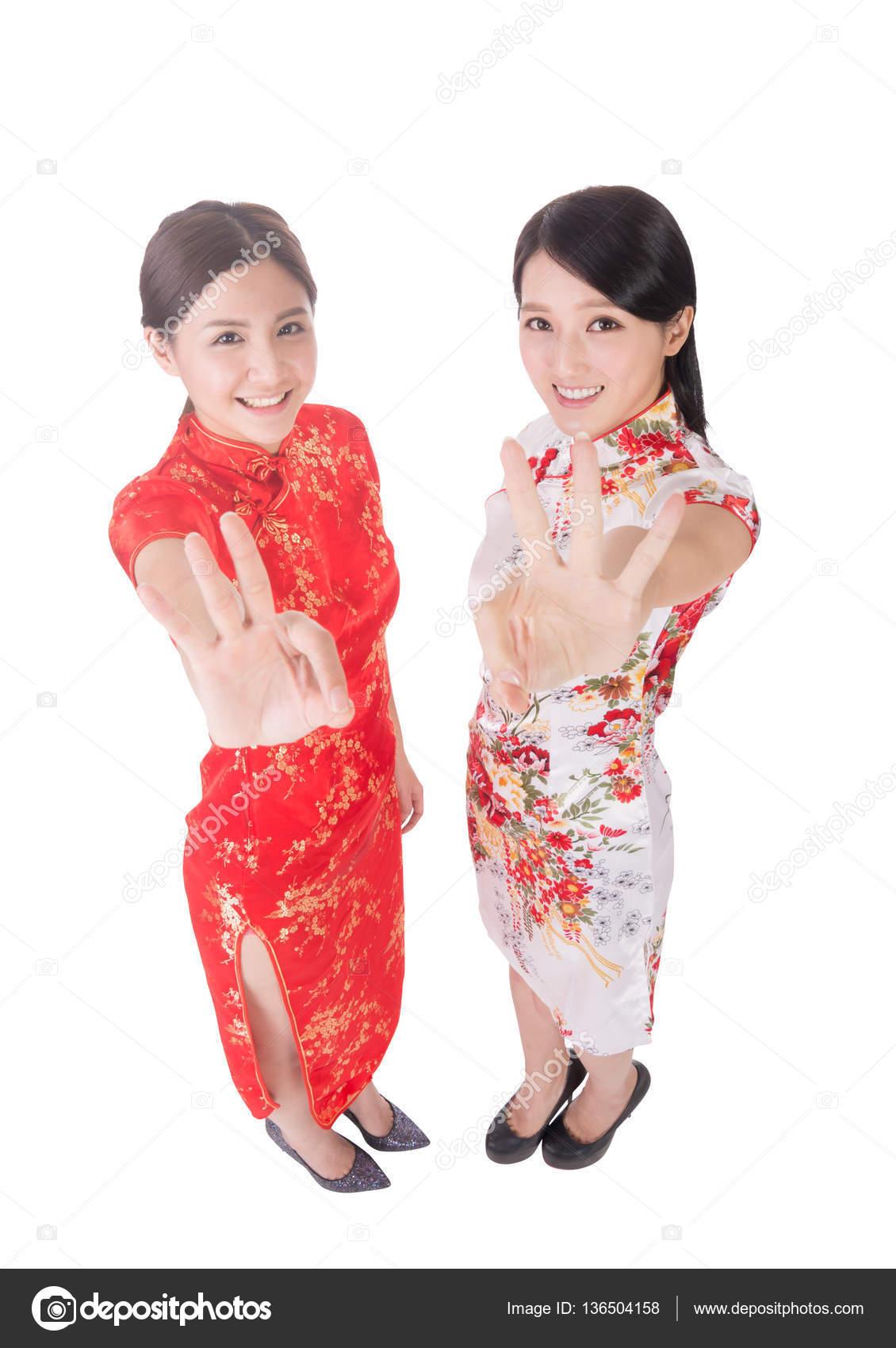 zwei chinesische Frau sagen Nein — Stockfoto © elwynn #136504158