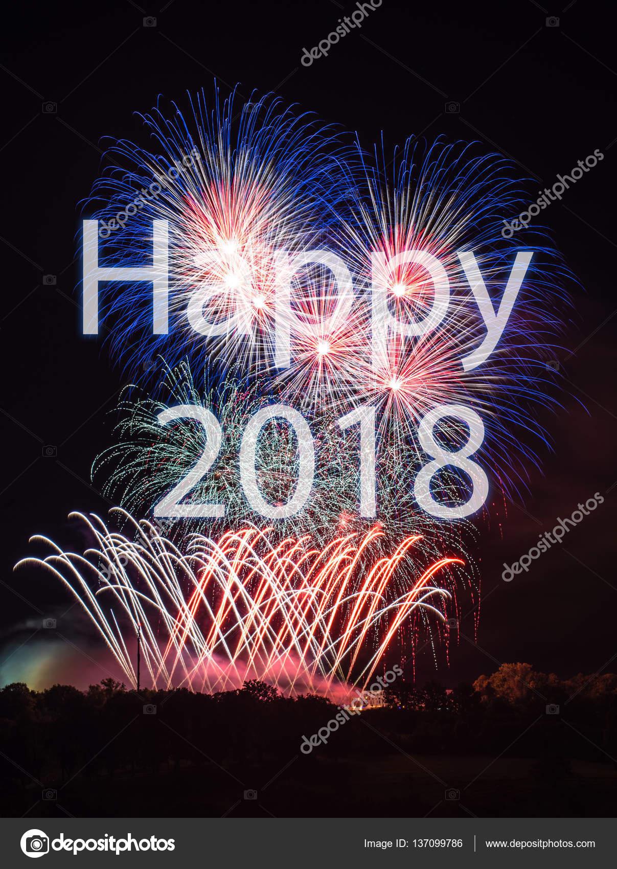 Картинку на новый год 2018