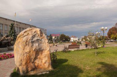 BORISPOL (Boryspil), UKRAINE-20 SEP, 2017: Central administrative area with stone with saying of founder of city of Prince Vladimir Monomakh in 1170, in Borispol , Kiev region, Ukraine
