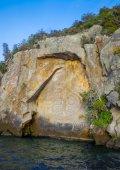 Maori rock-faragványok, Taupo Lake, Új-Zéland
