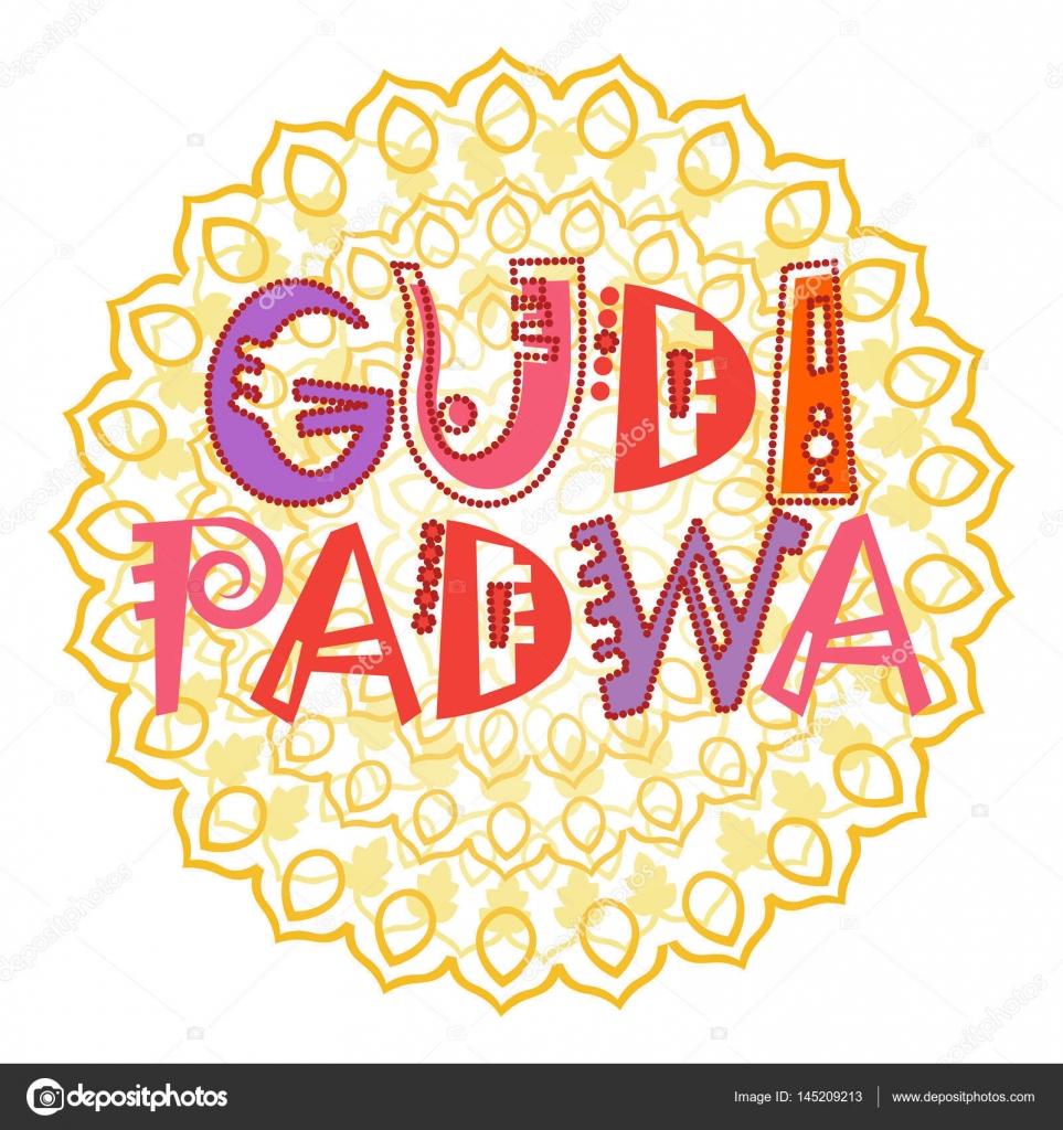 Happy Ugadi Gudi Padwa Hindu New Year Greeting Card Holiday Stock