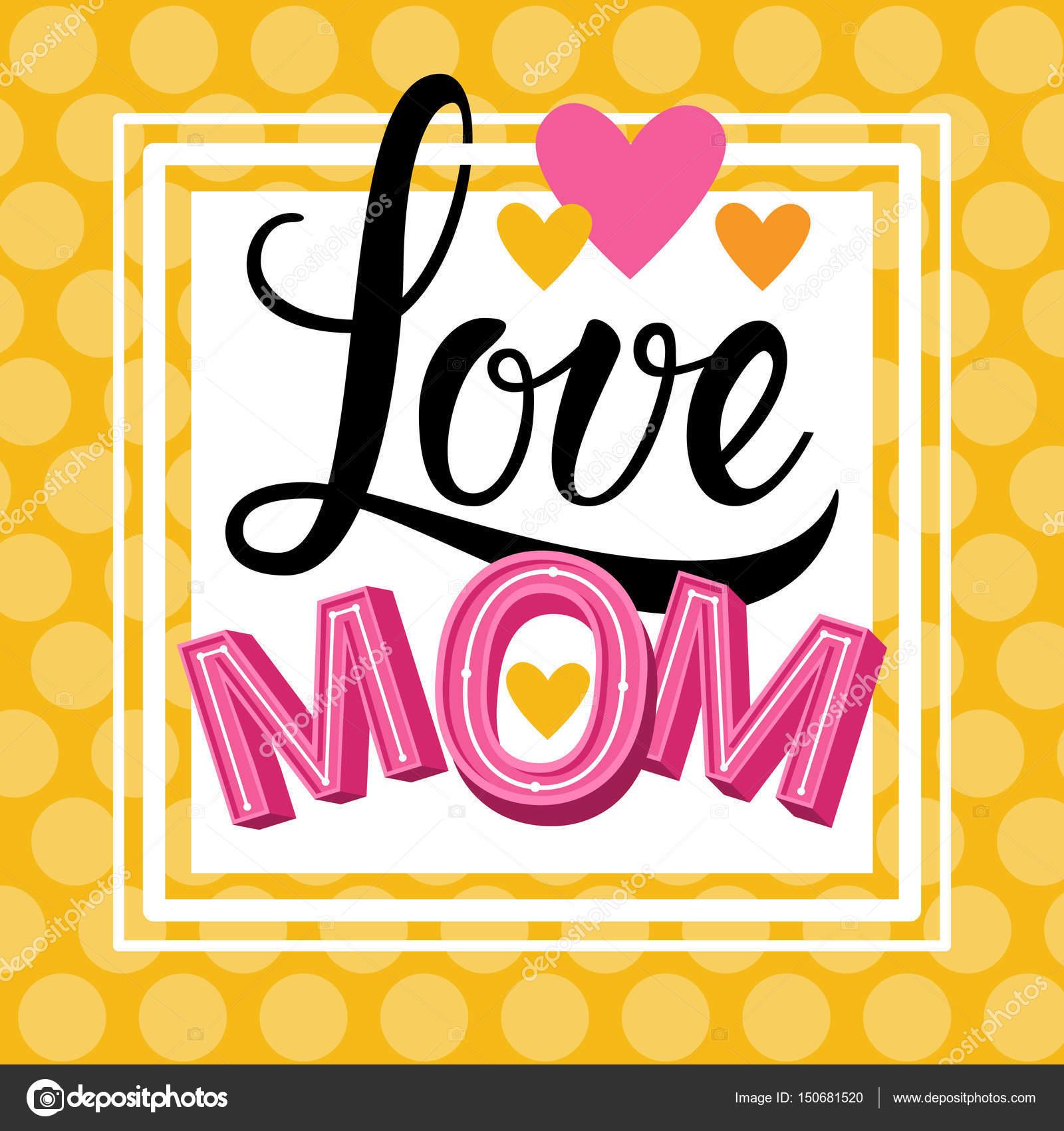 Мама и любовь секс