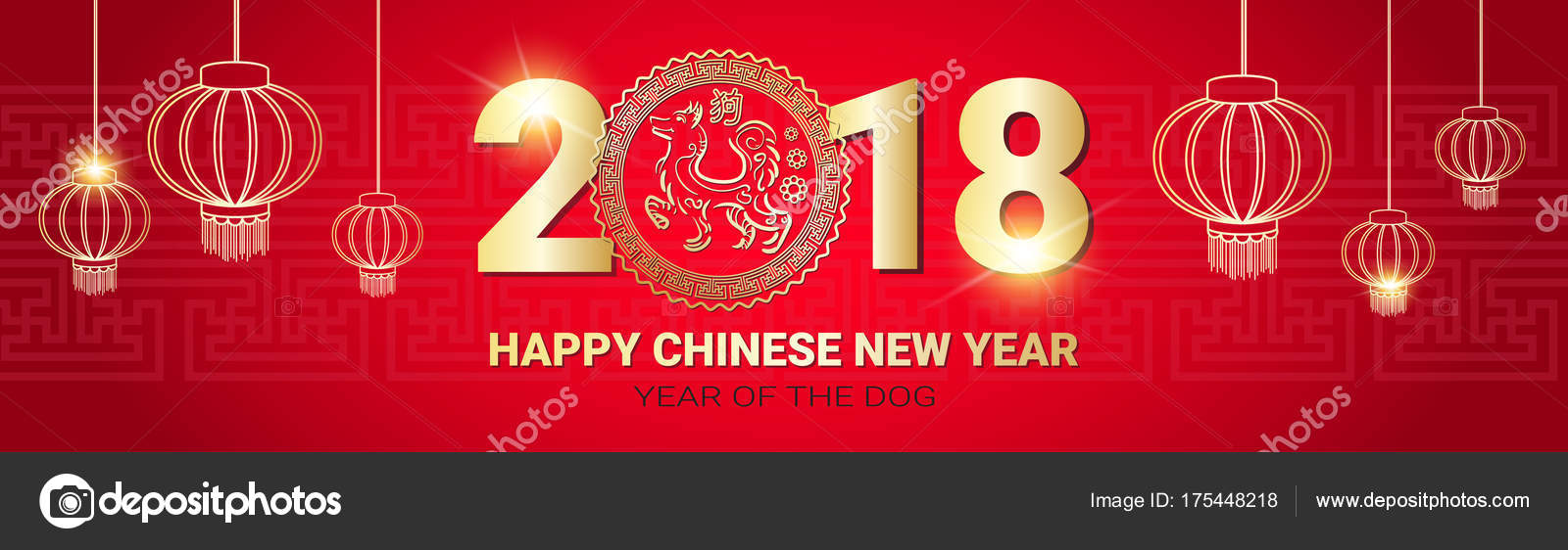 chinese new year greeting card with traditional lanterns golden decoration on red background horizontal banner flat vector illustration vector by mast3r
