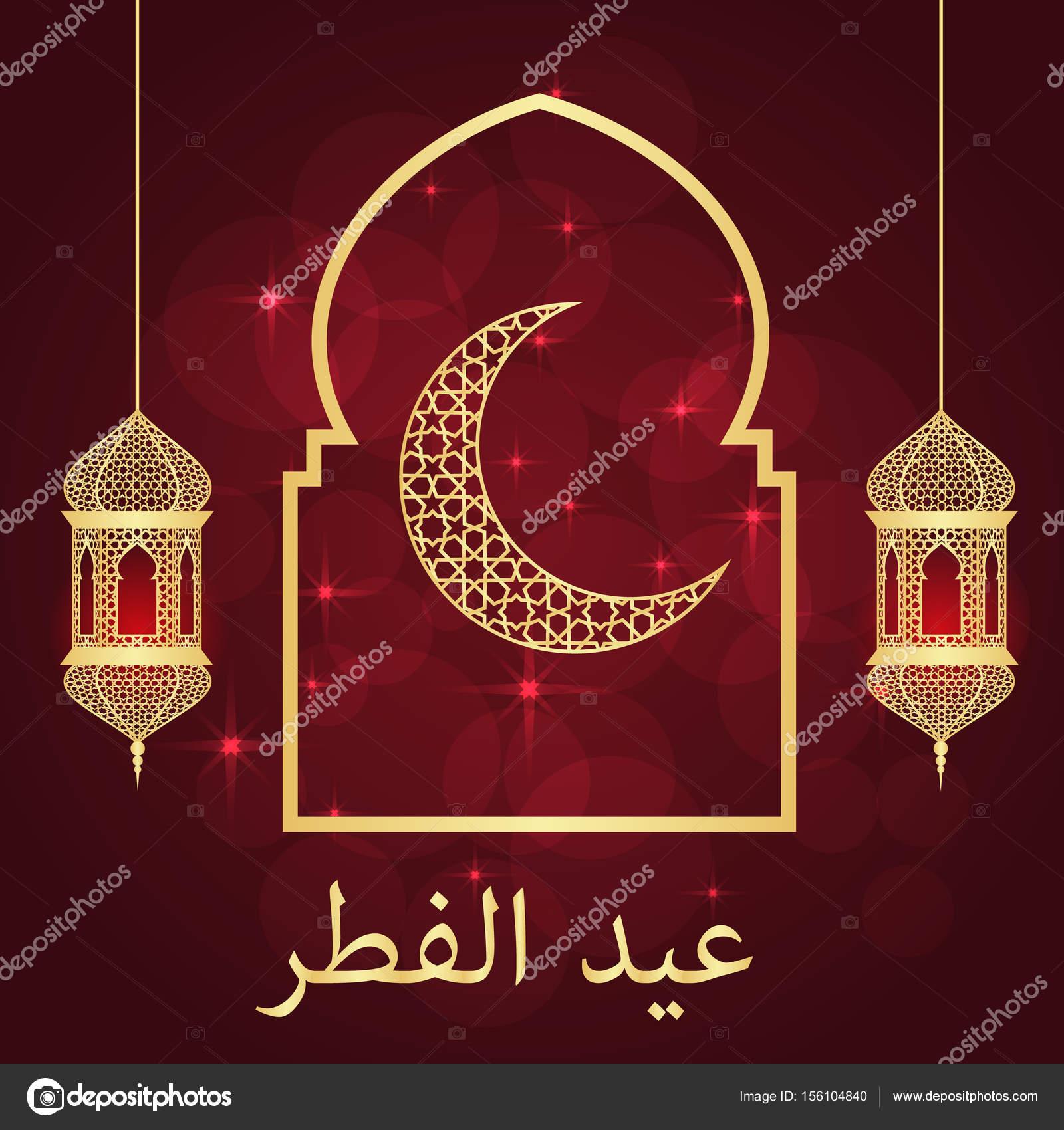 Popular Id Festival Eid Al-Fitr Greeting - depositphotos_156104840-stock-illustration-eid-al-fitr-greeting-card  Perfect Image Reference_563246 .jpg