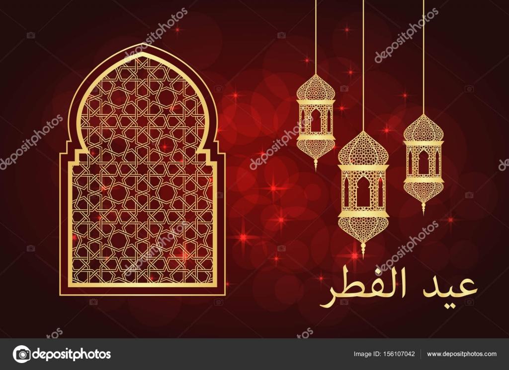 Top Id Festival Eid Al-Fitr Greeting - depositphotos_156107042-stock-illustration-eid-al-fitr-greeting-card  Best Photo Reference_165158 .jpg