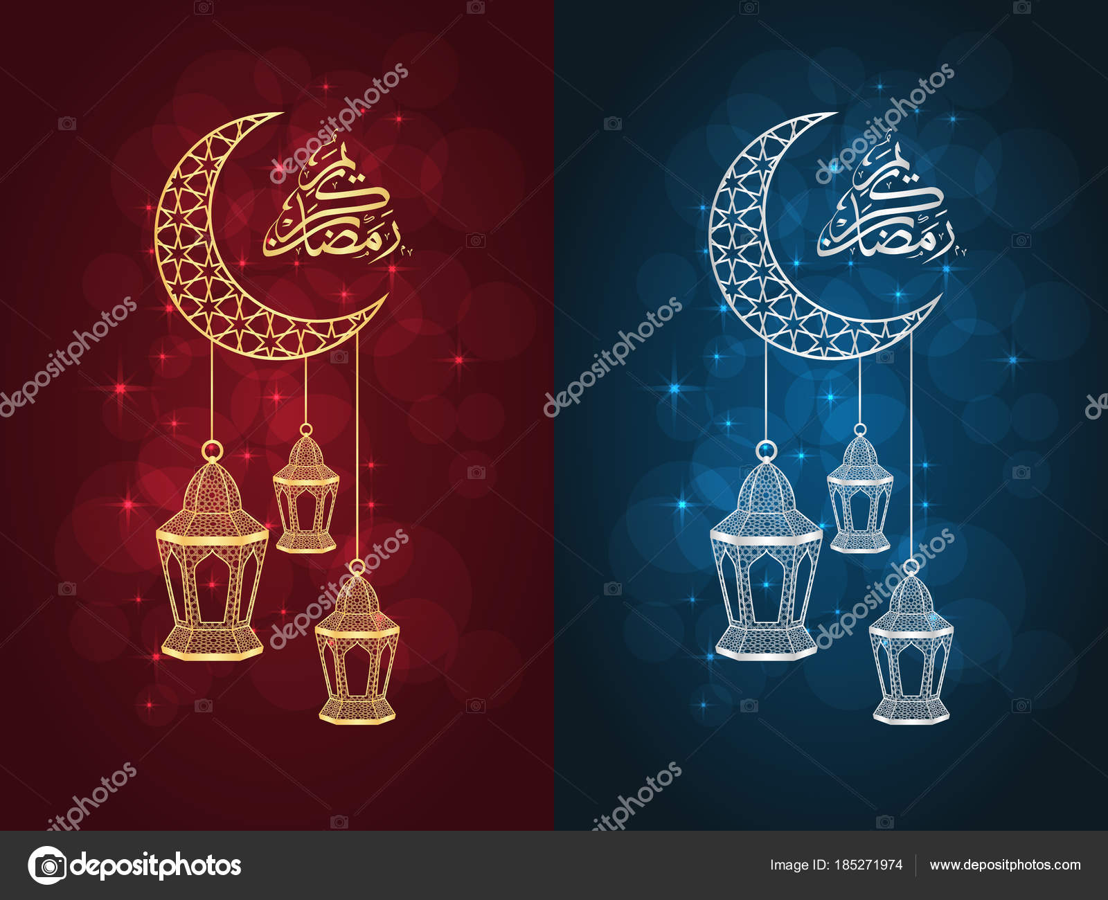 Two ramadan greeting cards stock vector nataly nete 185271974 two ramadan greeting cards stock vector m4hsunfo