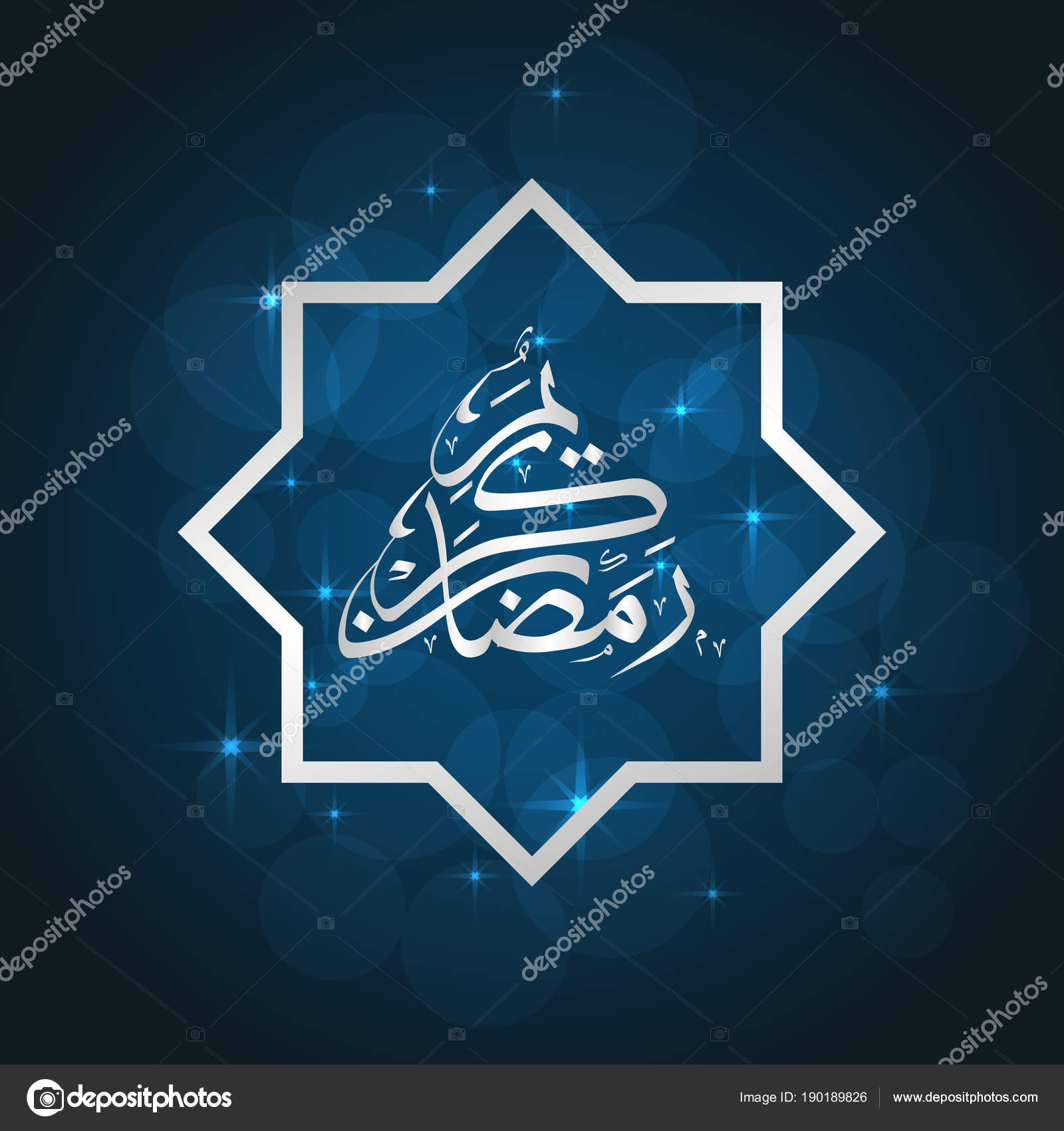 Ramadan greeting card stock vector nataly nete 190189826 ramadan greeting card stock vector m4hsunfo