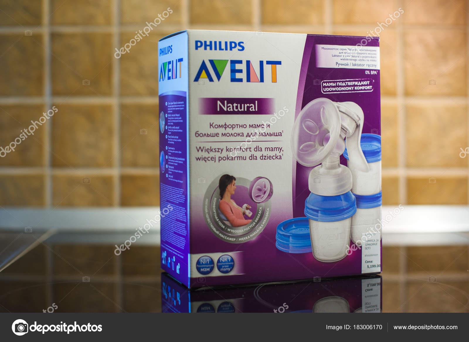 Ручной молокоотсос philips avent – стоковое редакционное фото.