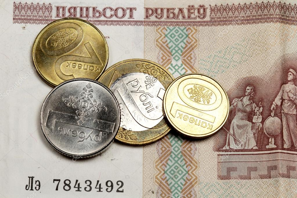 Banknoten Und Münzen Der Republik Weißrussland Stockfoto