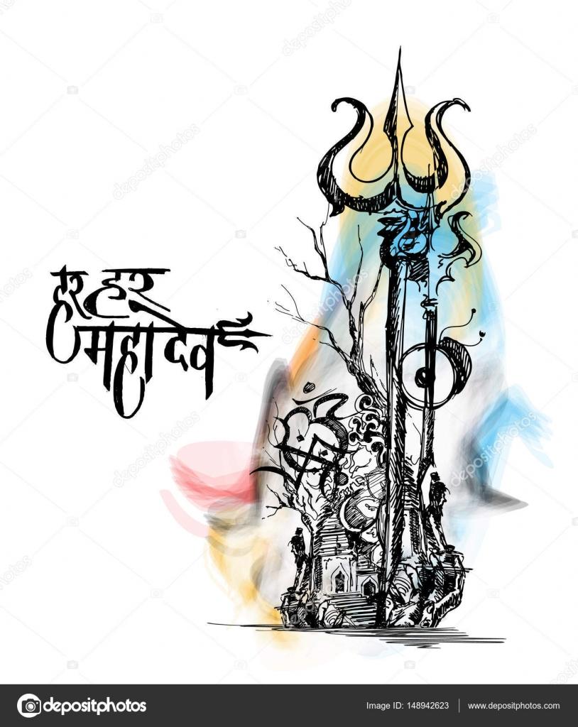 Croquis de trishul floral pour le seigneur shiva monochrome avec texte ou ha image