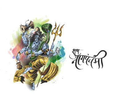 Lord shiva - Subh Nag Panchami - mahashivaratri Poster,