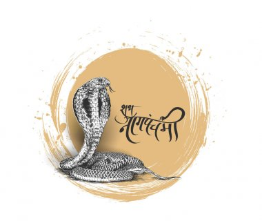 Happy Shivratri - Subh Nag Panchami - mahashivaratri Poster