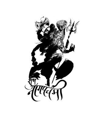 Lord shiva - Subh Nag Panchami - mahashivaratri Poster