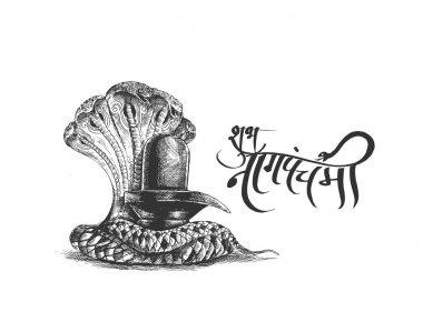 Happy Shivratri - Subh Nag Panchami - mahashivaratri Poster,