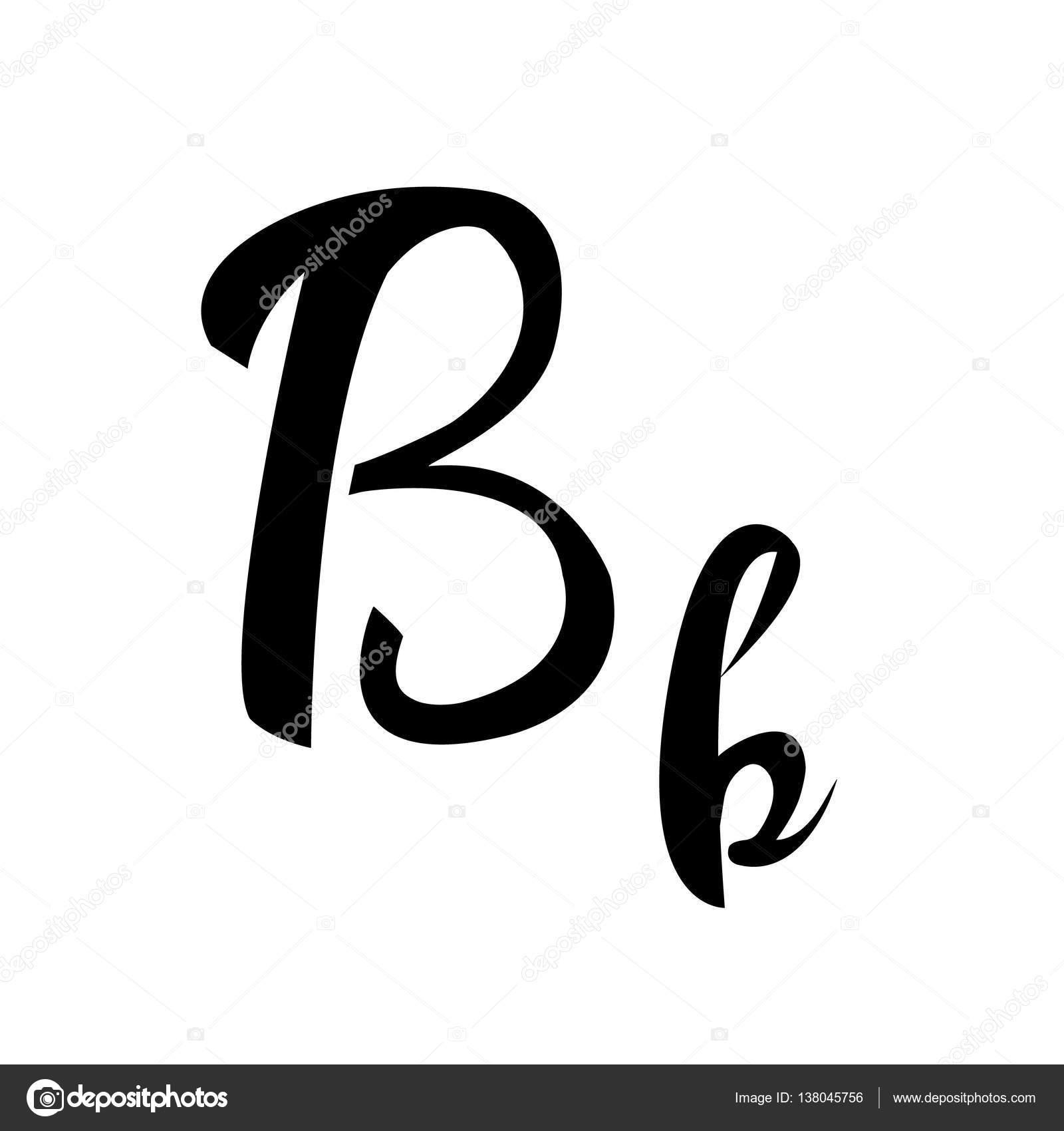 Alphabet lettre b lettrage manuscrit de calligraphie de vecteur ...