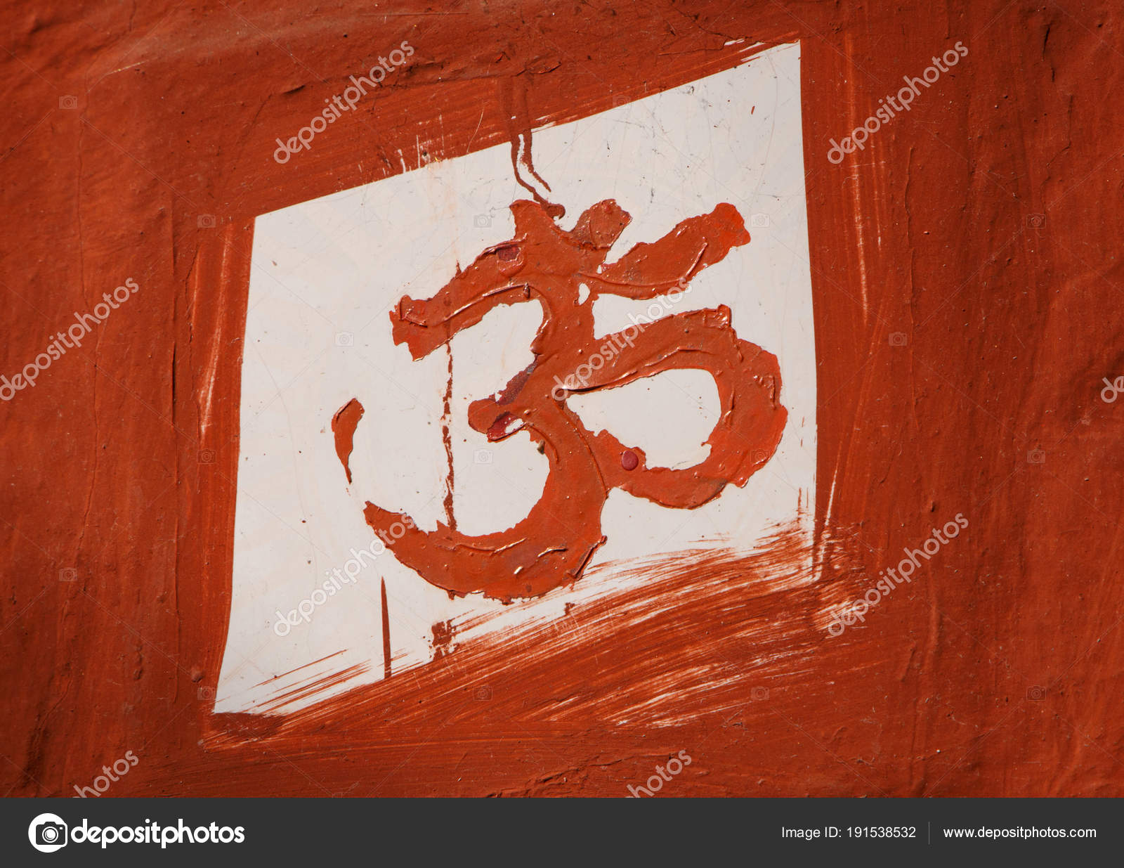 Zeichen Bemalt Wand Des Hindu Tempel Indien — Stockfoto © romantiche ...