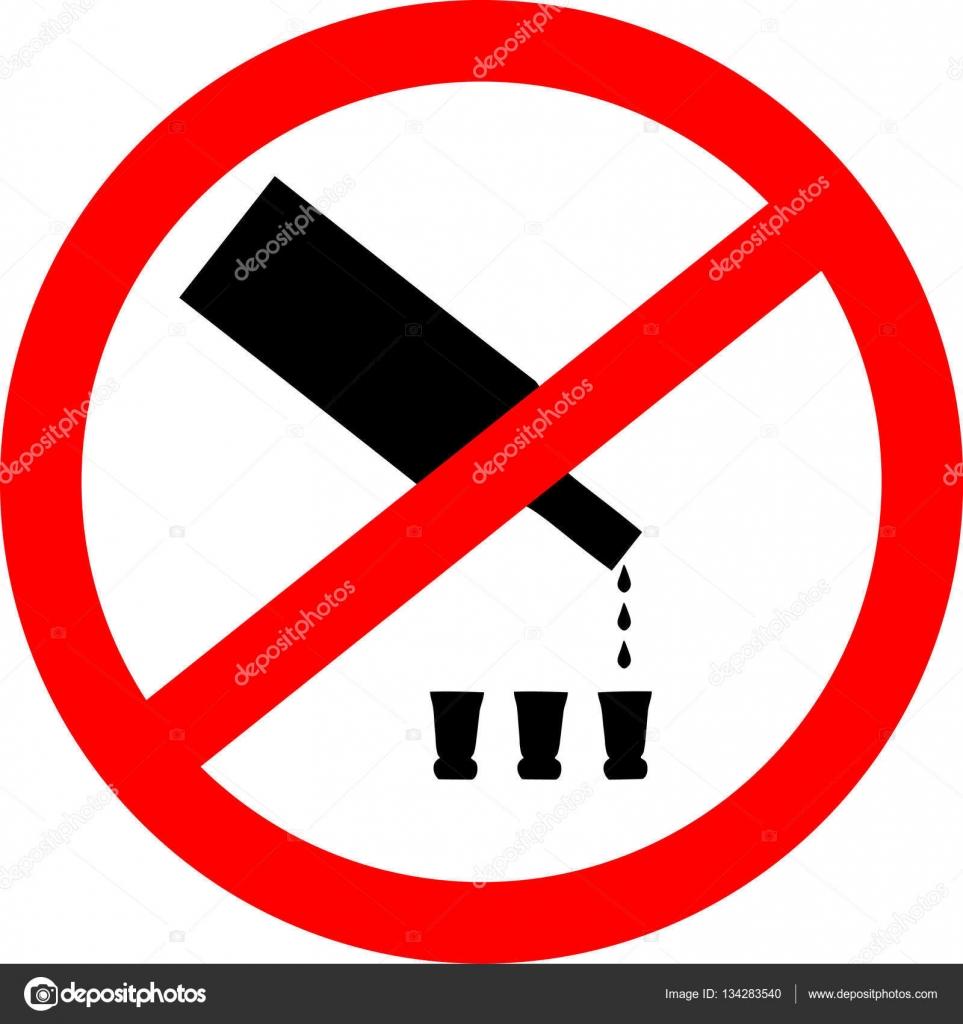 Символ от алкоголизма алкоголизм последняя стадия лечение