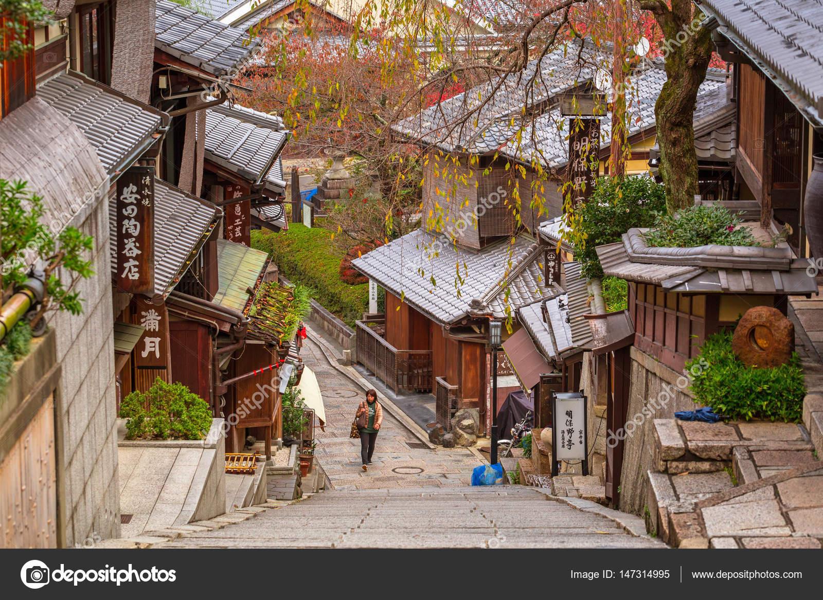 Japonaise vieille ville higashiyama district de kyoto for Traditionelles japan