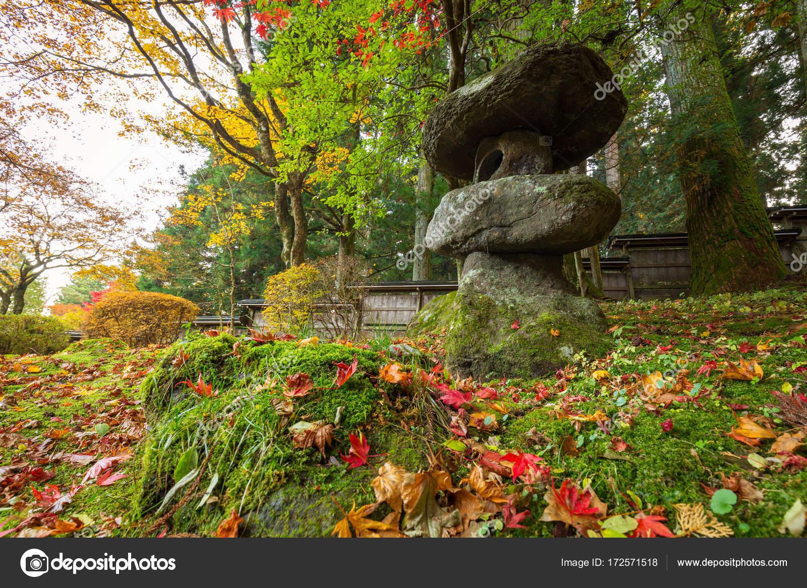 Paisajes otoales del Parque Nacional de Nikko Foto de stock