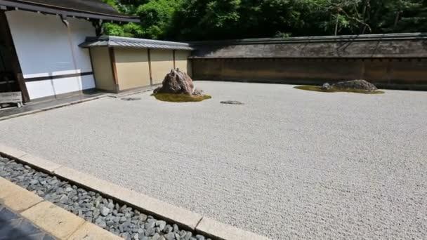 Zen skalku v Ryōan ji Temple, Kjóto, Japonsko