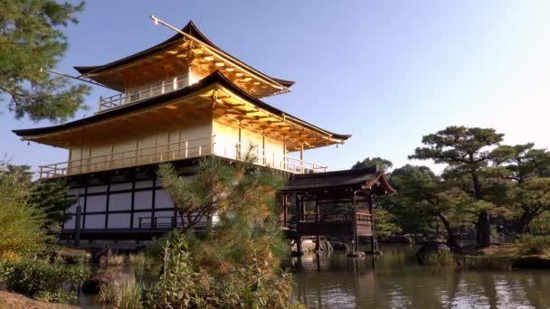 Temple of the Golden Pavilion Kinkaku-ji, Kyoto Japan