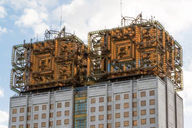 The decoration on building of Presidium of Russian Academy of Sciences in Moscow