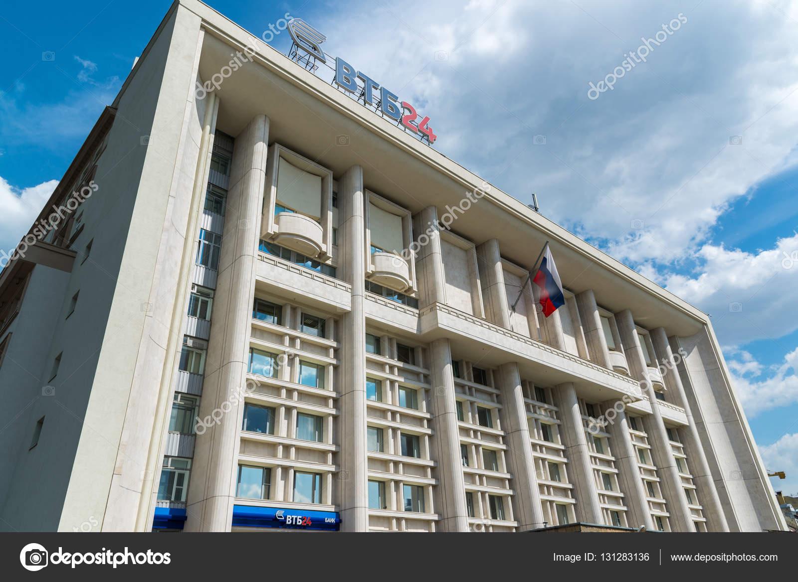банк втб 24 центральный офис москва адрес хоум кредит банк петропавловск камчатский адрес