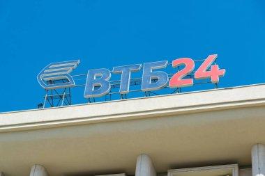 Moscow, Russia - June 02.2016. The head office of bank VTB24 on Myasnitskaya street