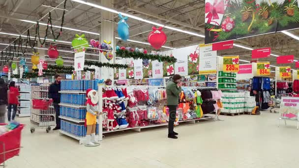 Moscow, Russia - December 08.2016. Sale of Christmas goods in store Leroy Merlin