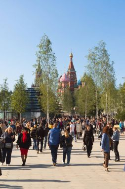Moscow, Russia - September 23. 2017. People are walking in park Zaryadye