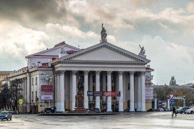 Volgograd, Russia - November 04.2016. New Experimental Theater on Mir street.