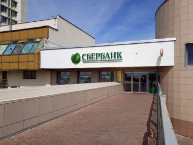 The Moscow, Russia - April 24. 2018. Sberbank on Savelkinsky proezd street in Zelenograd