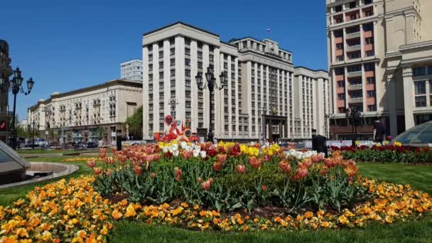 Moscow, Russia - May 12. 2018. State Duma from the direction of Manezhnaya Square.
